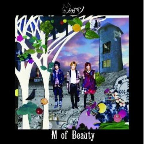 メガマソ「M of Beauty」