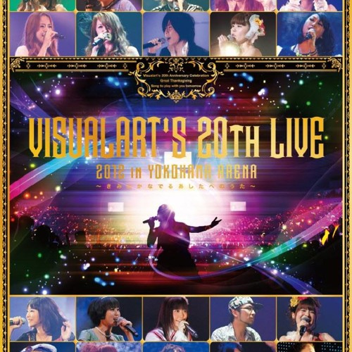 だんご大家族 (Dango Daikazoku) [Live]