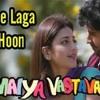 JEENE LAGA HOON -RINGTONE 45SECONDS