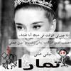 Download ذهب ذهب وليد الشامي Mp3
