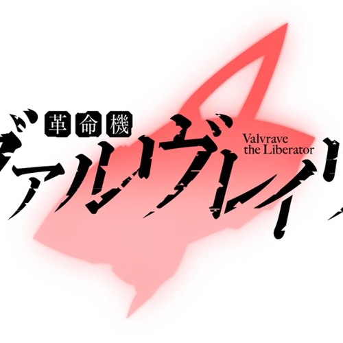 Valvrave OP】Preserved Roses 歌ってみた【レイ × Hakubai】 by