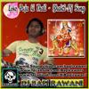 Leke Puja ki Thali - Bhakti Dj Song (Dj Bapi Rawani)