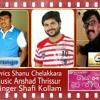 വെണ്ണിലാവേ... Album Snehathin Theerath Singer Shafi Kollam Lyrics Shanu Chelakkara Music Anshad Thrissur Producer Riyas Chavakkad