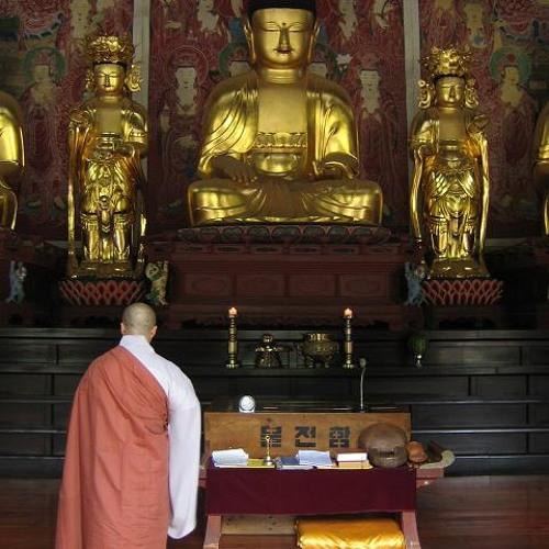 Buddhist Chant by a Korean Monk (Kim Seong Gong)