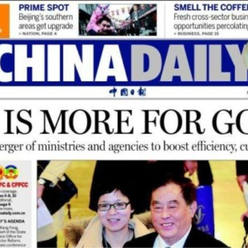 Chinese media investments in South Africa
