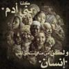 Mobinil Ramadan 2013 -  | موبينيل رمضان 2013 - بحتاجلك وتحتاجلي
