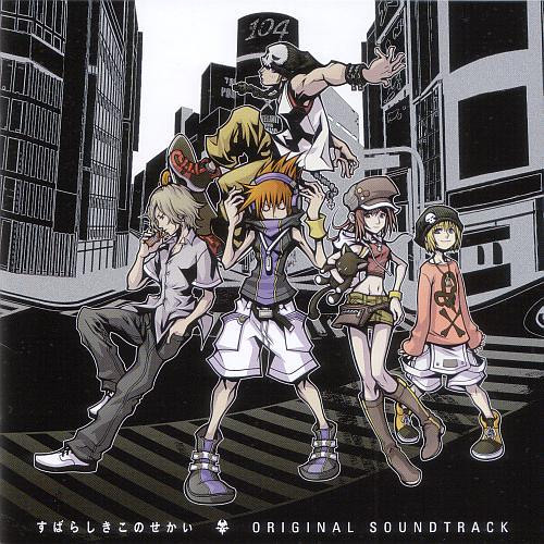 TWEWY/ KH/Guilty Crown