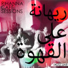 Rihanna - Stay  ريهانة على القهوة  (moseqar remix)