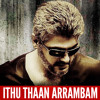 dJ.icykle - Ithu Thaan Arrambam (Thala Showdown)