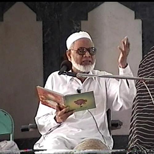 Quran Tafseer - Dr. Mir Aneesuddin