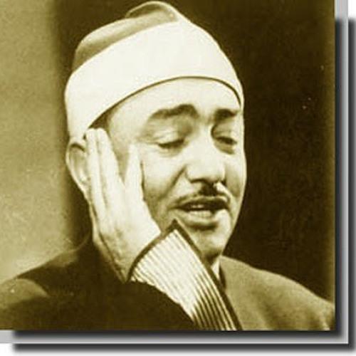اغيب - الشيخ سيد النّقشبندى