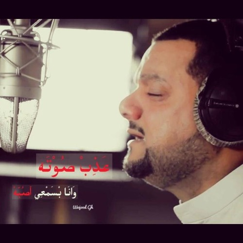 قصيدة حراس العقيدة - الشيخ حسين الأكرف