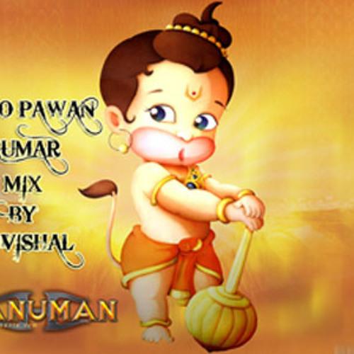 JAI HO PAWAN KUMAR MIX BY DJ VISHAL by Djvishal | COOLDJ VISHAL