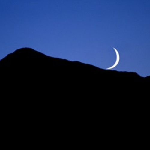Khutbah - Fasting has been prescribed for you so you can have Taqwaa (July 12, 2013)