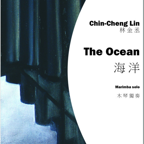 The Ocean (excerpt) - marimba solo- Chin Cheng Lin by