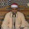 Free Download الشيخ محمد الليثي وتلاوة سورة الفاتحة وما تيسر من البقرة Mp3