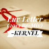 Luv Letter (2013 Re-Mix) / KERNEL