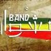 Meshwar Band   Bit So3'ayer