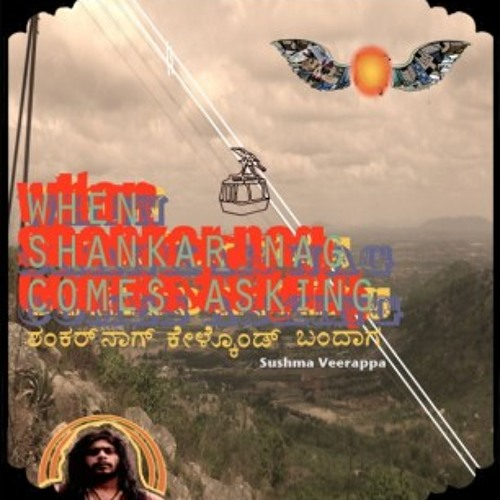 When Shankar Nag Come Asking (Film)