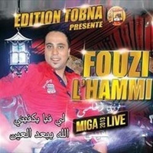 Fouzi download cheb zanouba