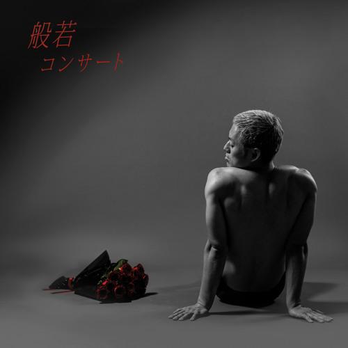般若 - コンサート (radio edit)