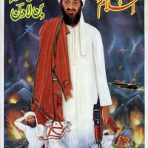 Al-Qaeda's Aims