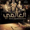 موسيقى فيلم العالمى - خالد حماد - Intro