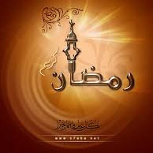 شريفة فاضل والله لسة بدري يا شهر الصيام