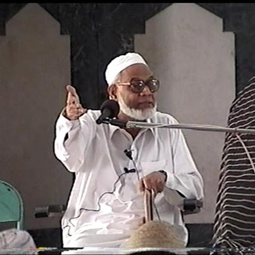 117-Attributes-Of-Allah-3