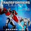Theme Of Transformers Prime (In Memory Of The End Of TFP) - Sky Flight