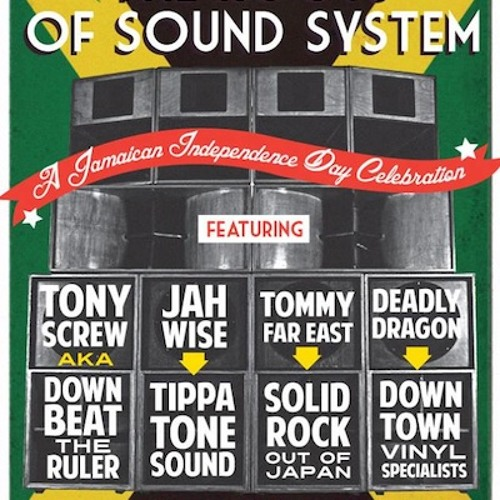 ++ SKA TO ROCKSTEADY for ROOTS OF SOUND - AUG. 3rd ++