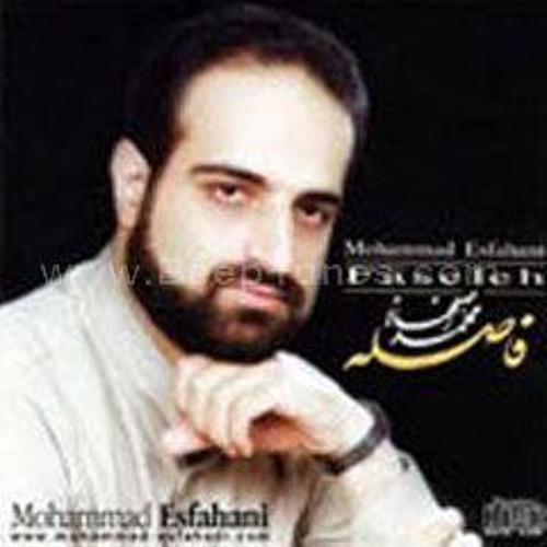 Mohammad Esfahani - Sepid o Siyaah