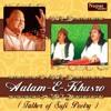 Chhap Talak Sab - Nusrat Fateh Ali Khan
