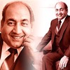 Music aur masti ( Memories of Mohammad Rafi) 3
