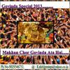 GOVINDA Special 2013 Makhan Chor Govinda Aata Hai {Remix}