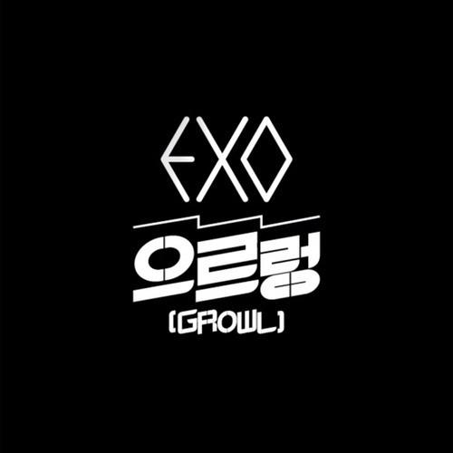 EXO - 으르렁 (Ballad ver.)