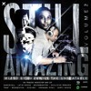 DJ ZUNILS STILL AMAZING VOL 2 CRAZY MEGA MIX (2013)