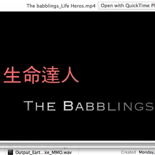 The Babblings - 生命達人(demo)