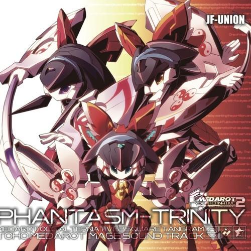 [C84新譜] 東方アレンジCD 「PHANTASM-TRINITY 」クロスフェードデモ