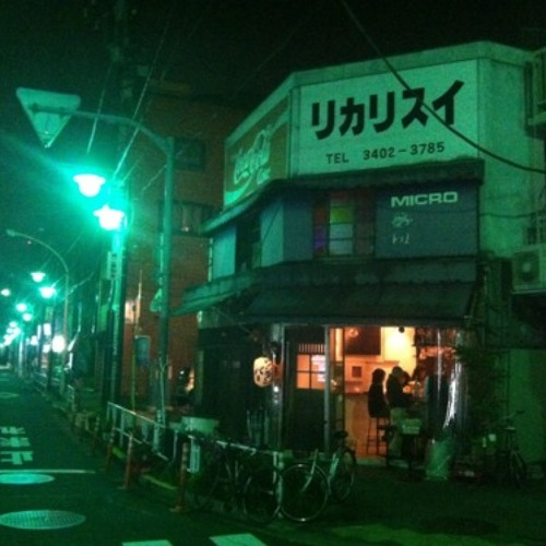 "m50 @ ""Harajuku Acid"" mix for Tangent Radio 2007.11.25"