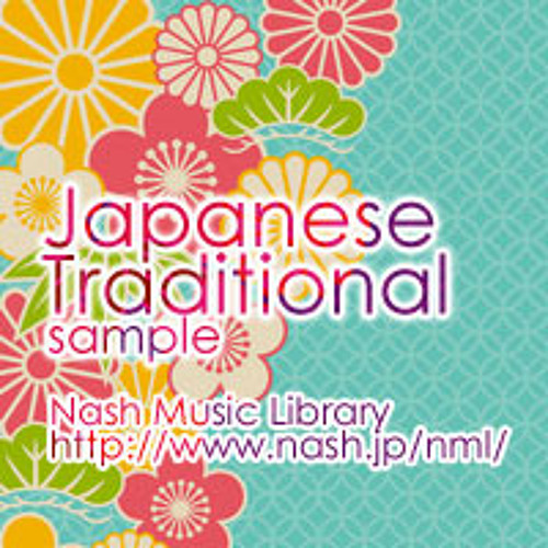 NSC-SC-2809  Japanese Traditional