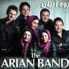 Aryan Band - Parvaz
