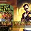 Lungi Dance-Honey Singh ft. King Khan(Lungi Tadka Mix)Promo