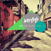 Free Download Weiss My Sister Mp3