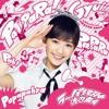 Watanabe mayu 4th single-Seifuku Identity