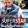 superstar -PBN remix