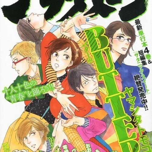 Buttery Manga