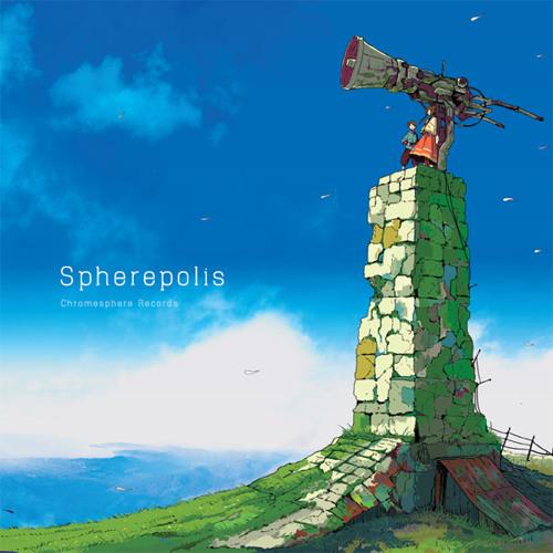 Spherepolis [sample]
