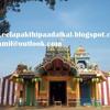 04 Om Kantha Sasti