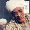Sheikh Ahmad Al-Tûni - Alam-Alif(A) Lam(L) Mim(M)  الشيخ أحمد التوني - علمني